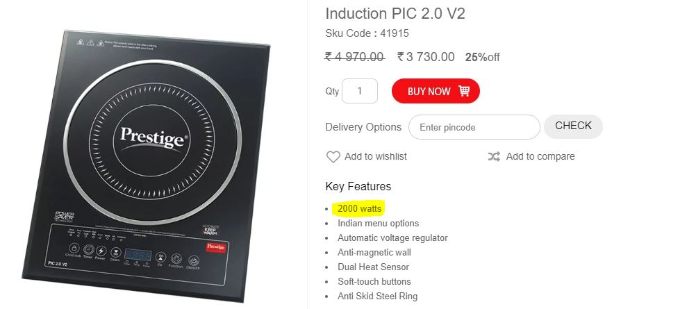 power-consumption-of-induction-cooktop